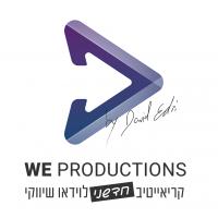 we productons- קריאייטיב חדשני לוידאו שיווקי