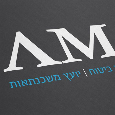 AM-סוכנות ביטוח וייעוץ משכנתאות